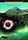 Baraka DVD