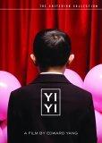 Yi Yi DVD
